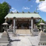 奥戸天祖神社