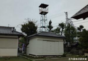 高砂天祖神社火の見櫓