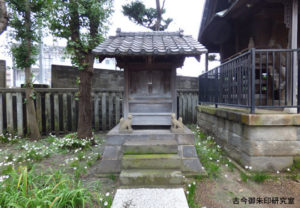 高砂天祖神社稲荷神社