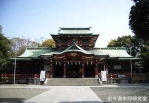 富岡八幡宮(深川)
