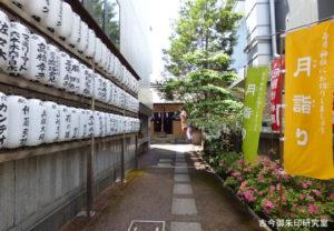 朝日神社参道