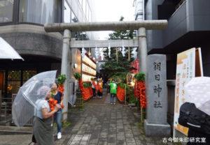 朝日神社ほおずき市(鳥居)