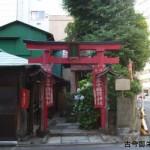 五十稲荷神社