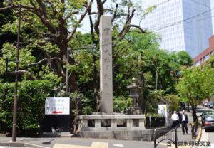 赤坂日枝神社社号標