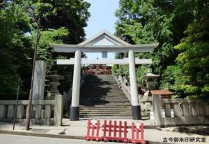 赤坂日枝神社男坂の山王鳥居