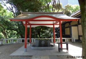赤坂日枝神社手水舎