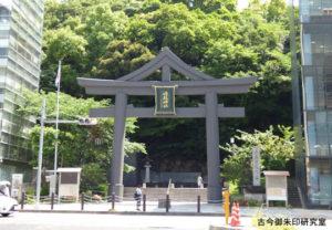 赤坂日枝神社稲荷参道の山王鳥居
