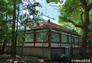 赤坂日枝神社本殿