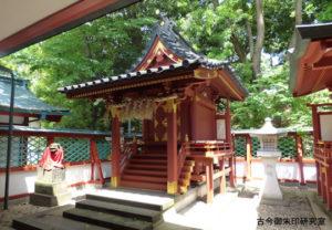 赤坂日枝神社山王稲荷神社