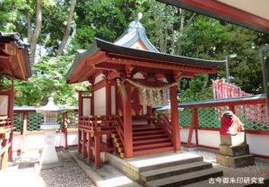 赤坂日枝神社猿田彦神社・八坂神社