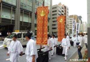 赤坂日枝神社錦旗