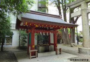日枝神社日本橋摂社手水舎