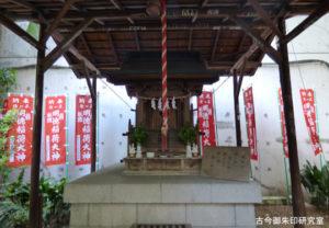 日枝神社日本橋摂社明徳稲荷神社社殿