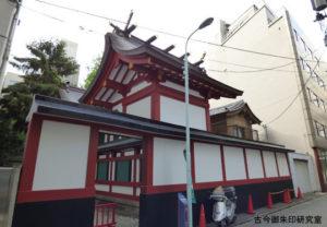 日枝神社日本橋摂社本殿