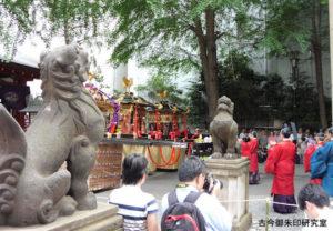 日枝神社日本橋摂社山王祭御旅所祭