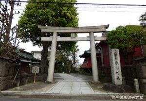 麻布氷川神社鳥居