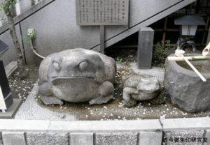 十番稲荷神社かえるさん