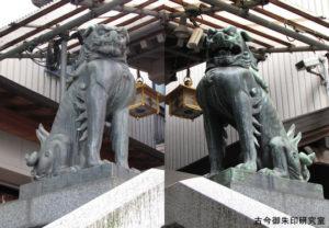 十番稲荷神社狛犬