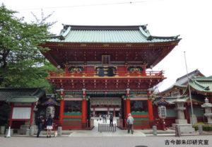 神田神社随神門