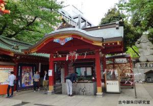 神田神社手水舎