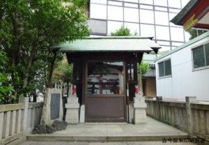 神田神社浦安稲荷神社