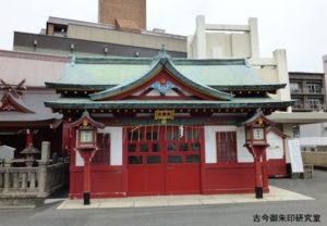 神田神社祖霊社
