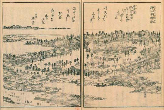 神田神社『江戸名所図会』