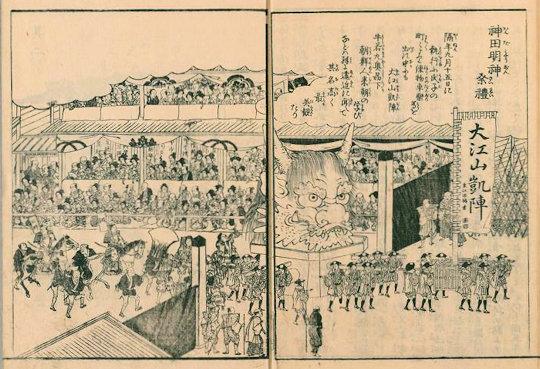 神田神社『江戸名所図会』神田祭