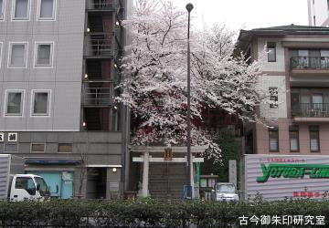 三田春日神社