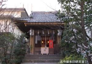 飯倉熊野神社