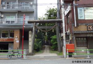 櫻田神社一の鳥居