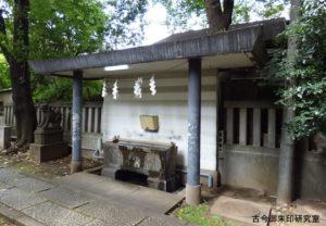 櫻田神社手水舎