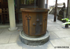 櫻田神社天水桶