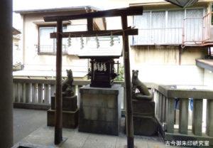 櫻田神社福寿稲荷社