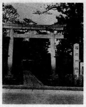 櫻田神社(麻布区史)