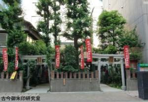 讃岐小白稲荷神社