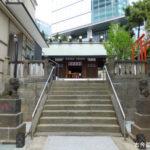 六本木天祖神社(龍土神明宮)