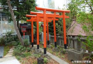 六本木天祖神社(龍土神明宮)満福稲荷神社鳥居