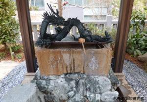 六本木天祖神社(龍土神明宮)手水盤