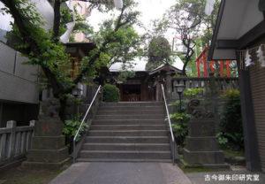 六本木天祖神社(龍土神明宮)石段