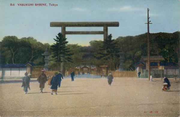 靖国神社の絵はがき