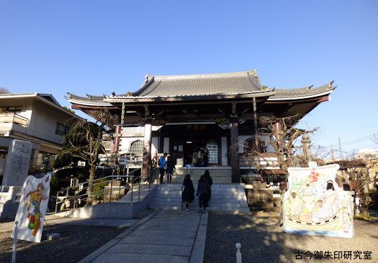 荏原七福神法蓮寺