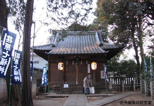 荏原七福神小山八幡神社甲子神社(平成23年)