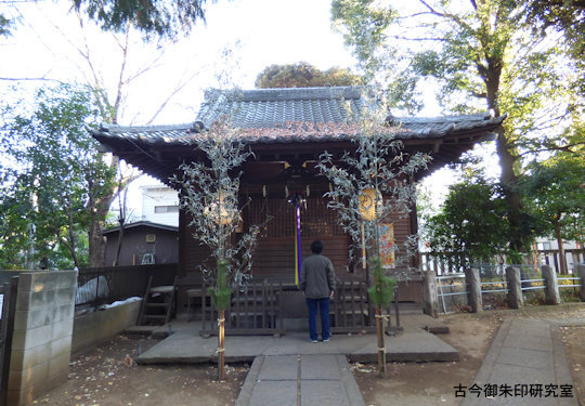 荏原七福神小山八幡神社甲子神社(平成31年)