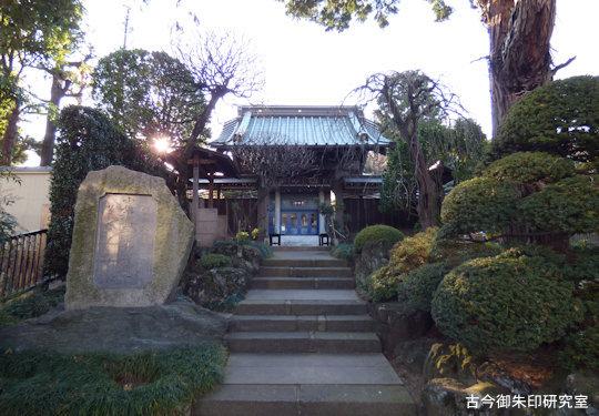 荏原七福神摩耶寺