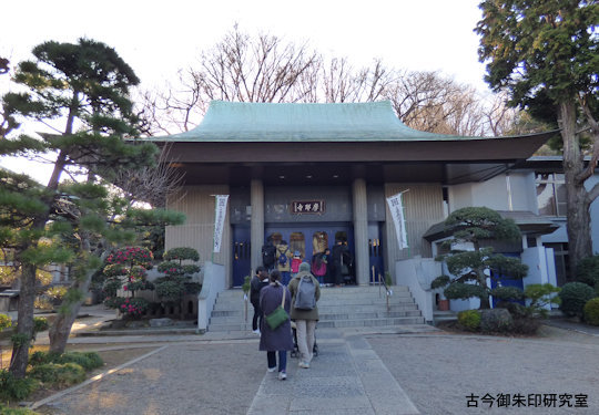 荏原七福神摩耶寺(平成31年)