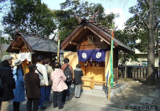 富岡八幡宮恵比須宮