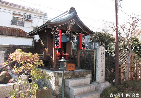 伝法院恵比寿神社