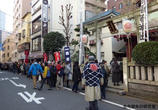 笠間稲荷神社東京別社