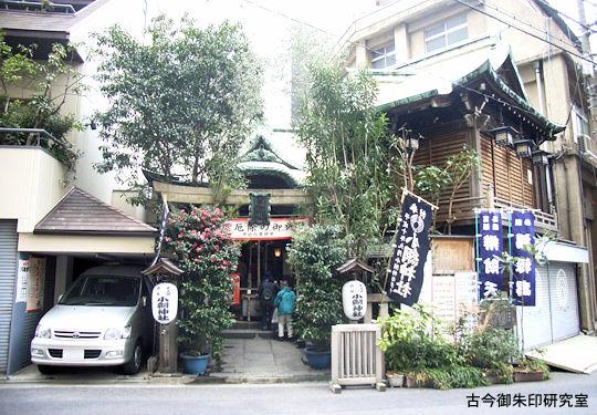 小網神社(平成18年)